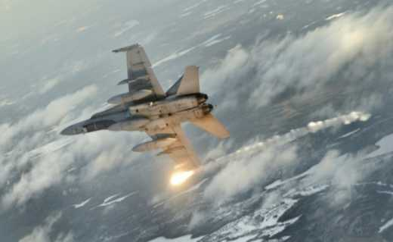 630_360_1448697225-5397-foto-airforceforcesgcca