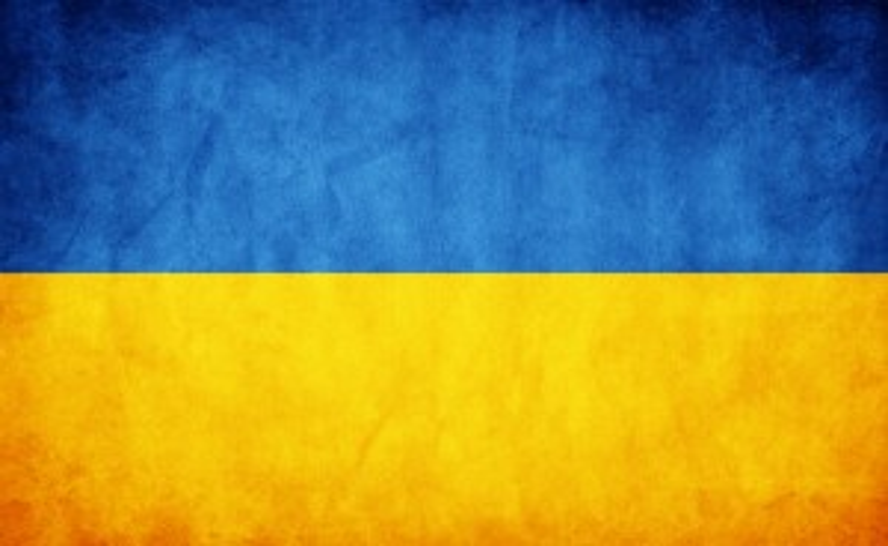 prapor-ukrainy-31-300x200