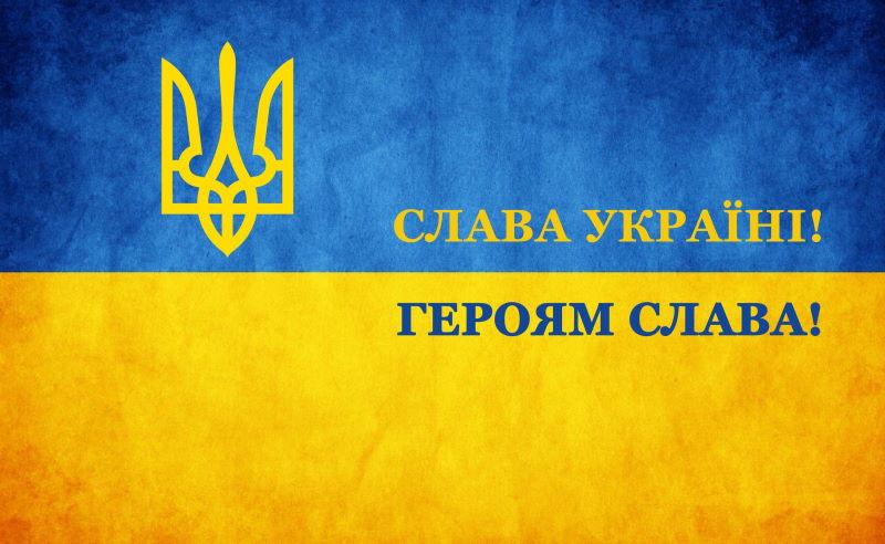 Цена на еду в Украине