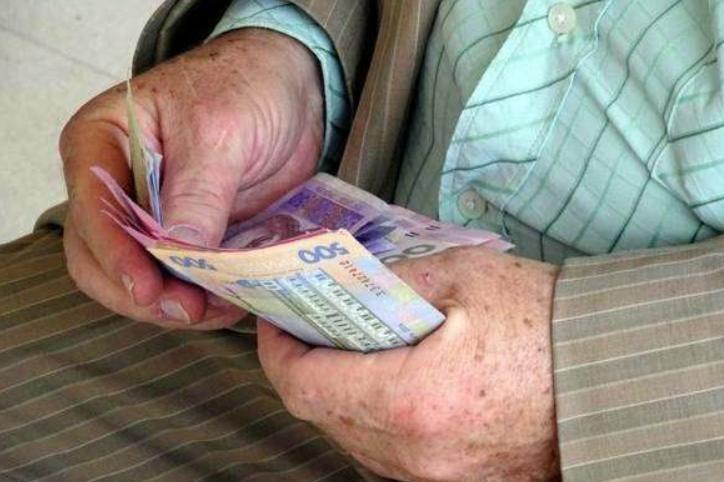 Минимальная пенсия Украина