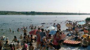 Купание в Донецком море назвали опасным, фото-1