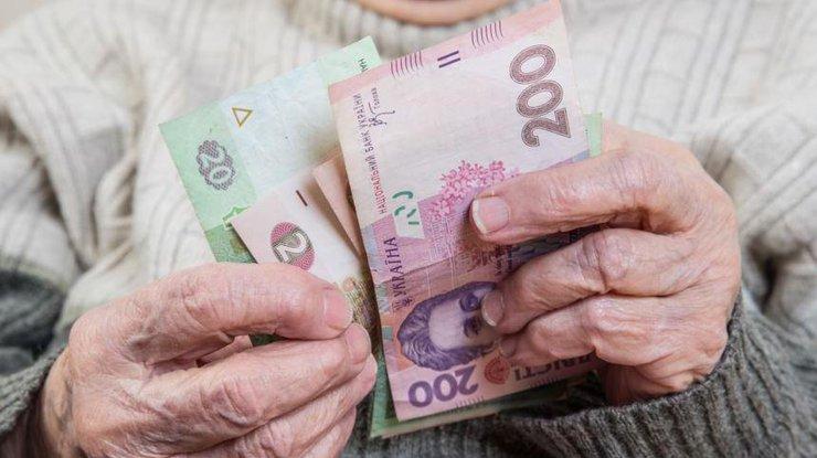 Повышение пенсии 2021