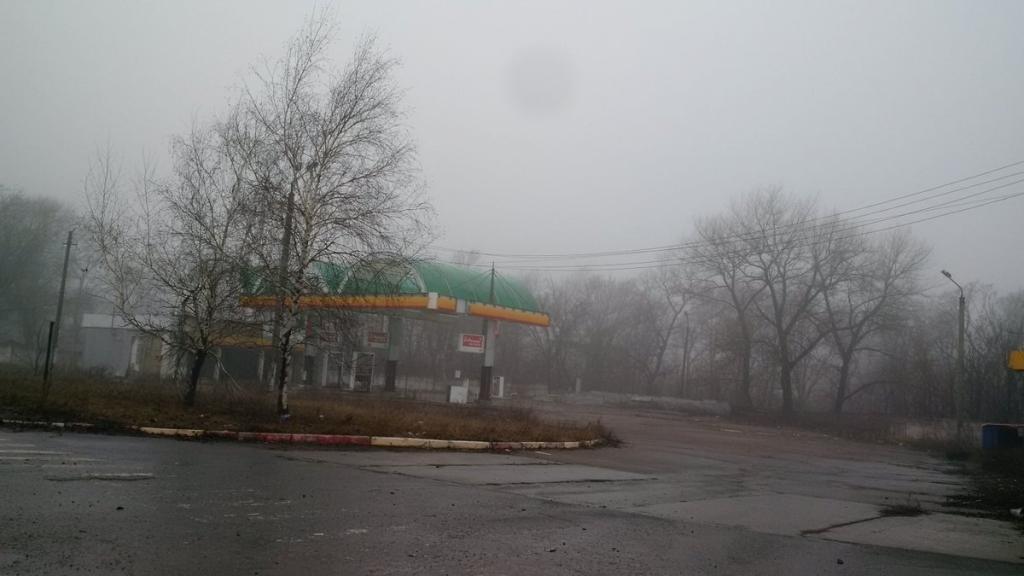 Фото Донецка 2021