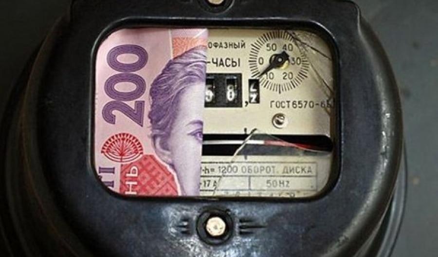 Електрика в Україні 2021